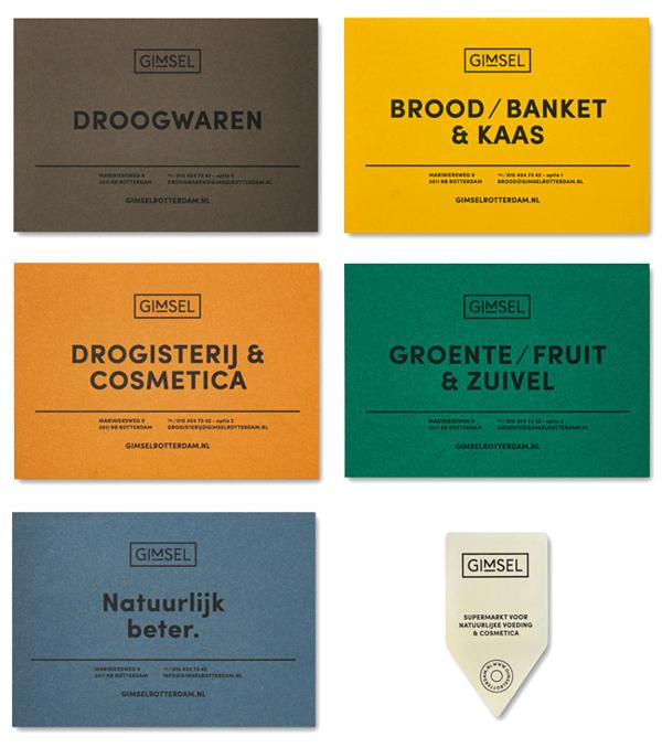 Gimsel, Organic Supermarket(Studio Beige)